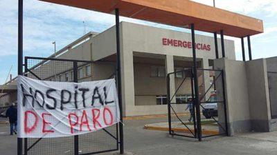 Segunda jornada de paro de CICOP en reclamo de convocatoria a paritarias