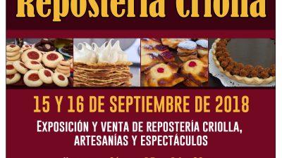 """Ayacucho / El fin de semana se realiza la """"Fiesta Provincial de la Repostería Criolla"""""""
