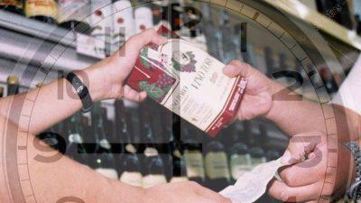 """En mayo vuelve """"El mono relojero"""" con la prohibición de comprar alcohol desde las 21"""