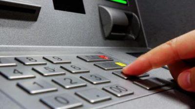 Aprendé cómo enviarle dinero a alguien que no tiene cuenta bancaria desde Home Banking o Cajero automático