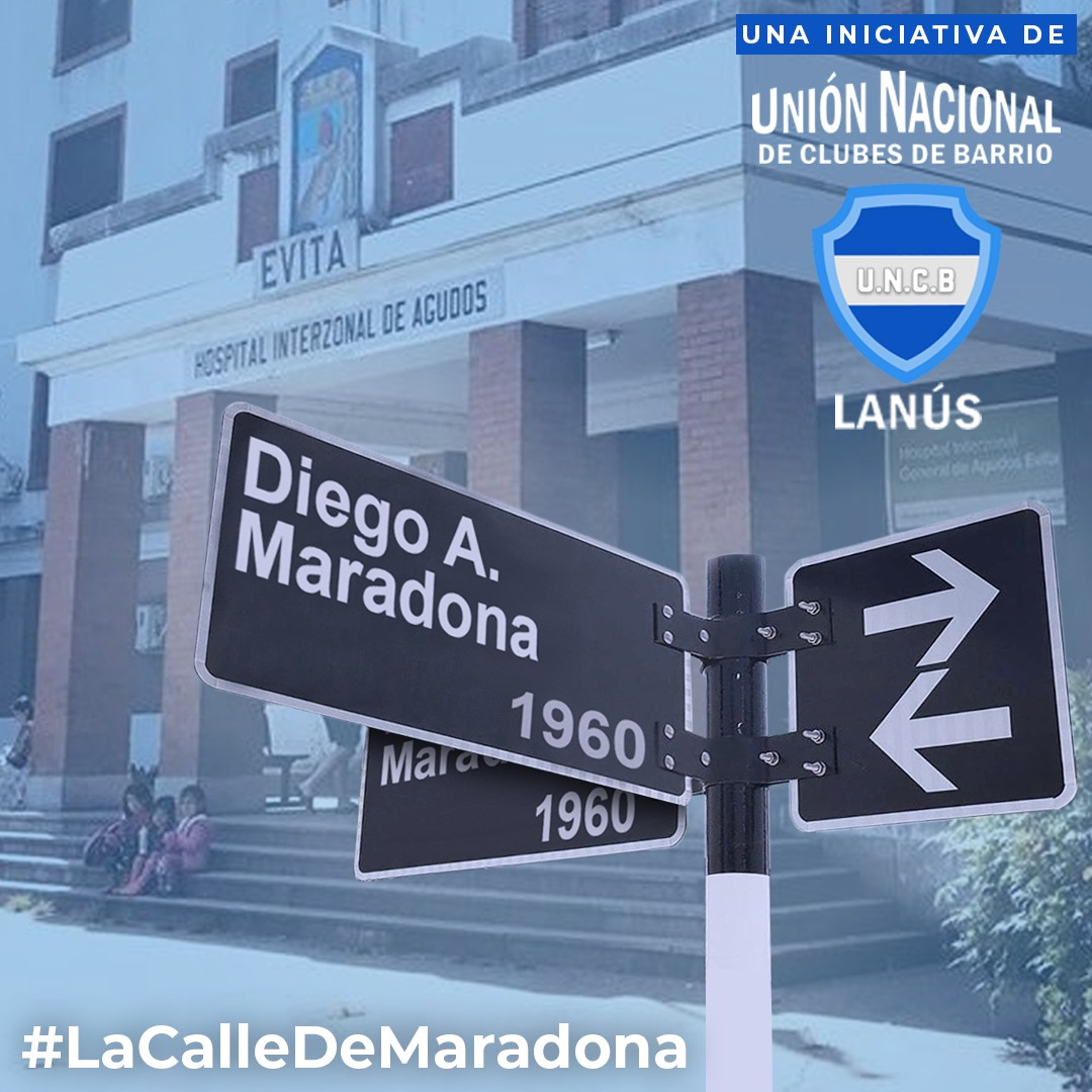 Calle Diego Maradona