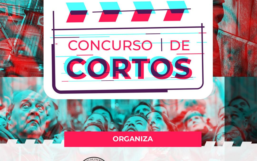 Concurso de cortometrajes 2021 ¿Donde y como anotarse?